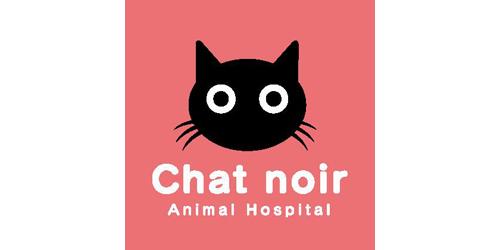 シャノワール動物病院ロゴ