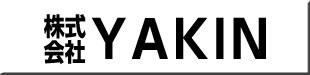 株式会社YAKINロゴ