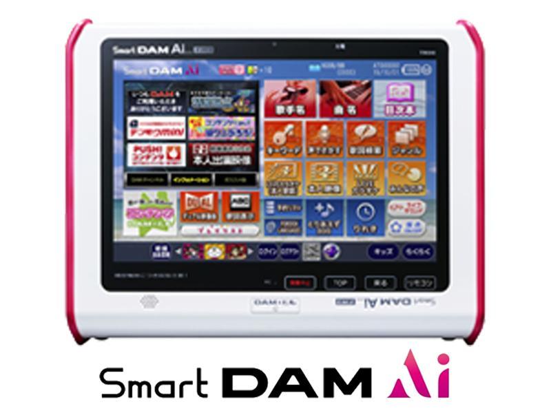SmartDAM Ai