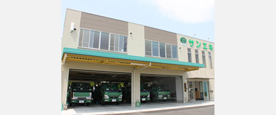 島田市の浄化槽、点検、清掃は株式会社山益衛生へ