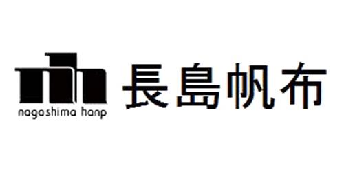 長島帆布ロゴ