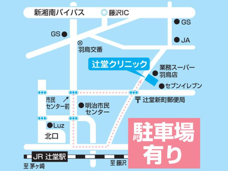 辻堂駅徒歩13分