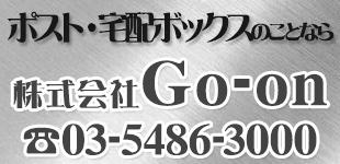 株式会社Go‐onロゴ