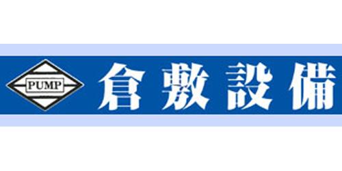 倉敷設備ロゴ