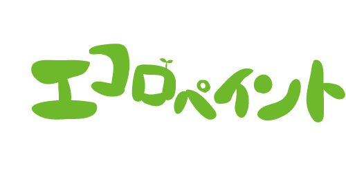 エコロペイントロゴ