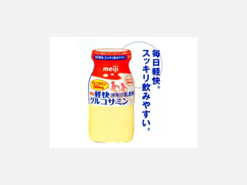 明治/軽快グルコサミン