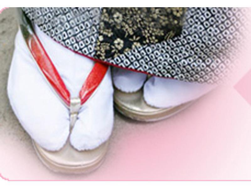 信頼と伝統を誇る足袋