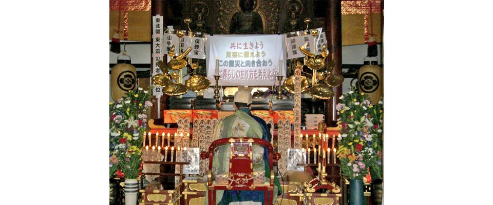 鶴岡市 寺院 水子供養・永代供養  浄寺