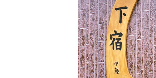 伊藤京子ロゴ