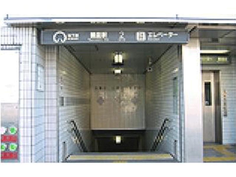 地下鉄鶴里駅2番出口