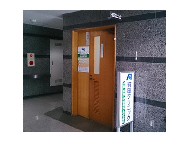 船橋市 東船橋駅 呼吸器内科 内科 外科 消化器内科