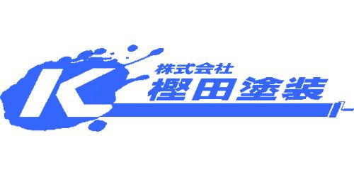 株式会社樫田塗装ロゴ