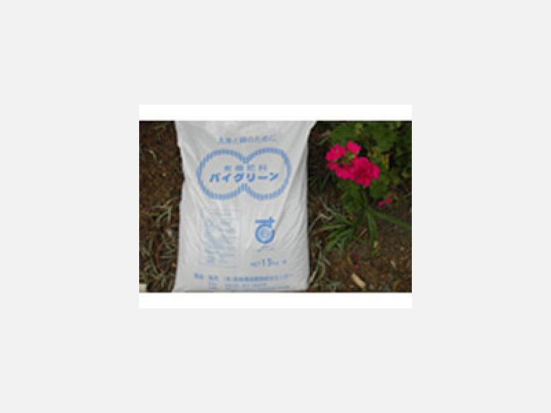有機肥料 バイグリーン