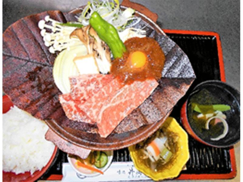 牛朴葉焼膳 1600円(税別)