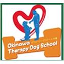 セラピードッグスクール沖縄ロゴ