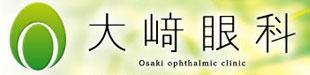 大﨑眼科ロゴ