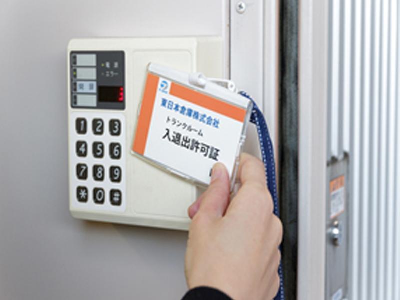 カード認証で入退室の管理