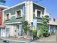 株式会社田中工業ロゴ