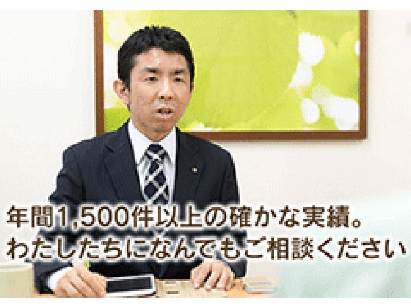 司法書士 堀 智彰(代表)