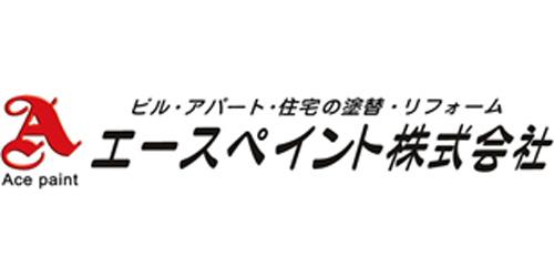 エースペイント株式会社ロゴ