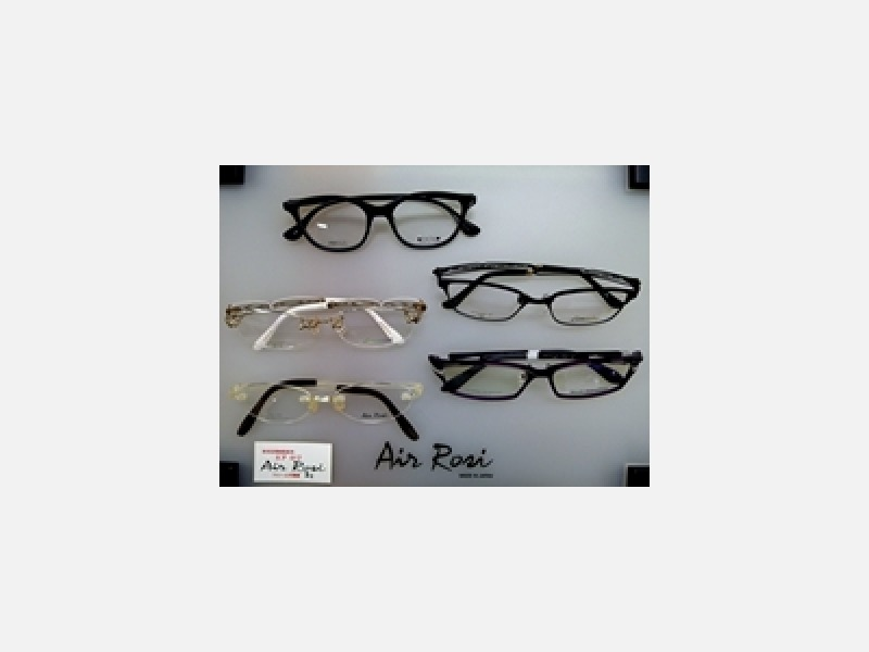 視力と視覚を大切にあなた様のメガネを調整いたします