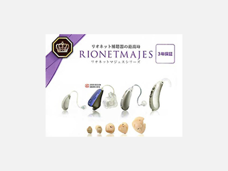 補聴器の聴力測定からお手伝いいたします!