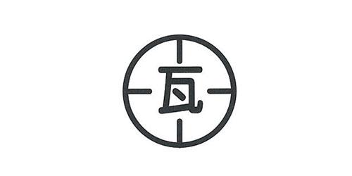 有限会社田平瓦工業ロゴ
