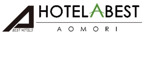 ホテルアベスト青森ロゴ
