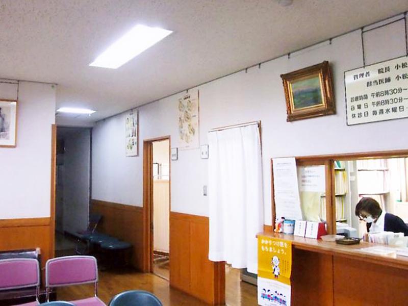 待合室と受付