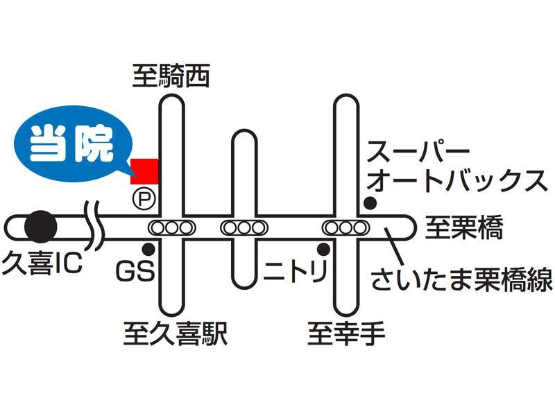久喜駅入り口(南)交差点そば