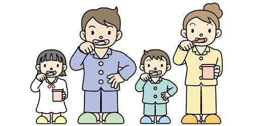 日高歯科医院ロゴ