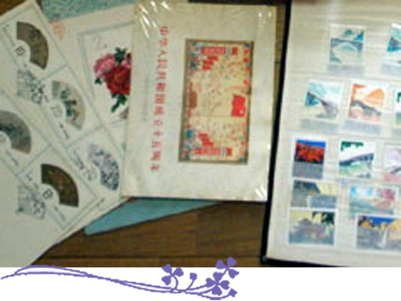昔の切手や海外の切手、封書やはがきなども