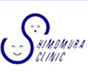 下村産婦人科医院ロゴ