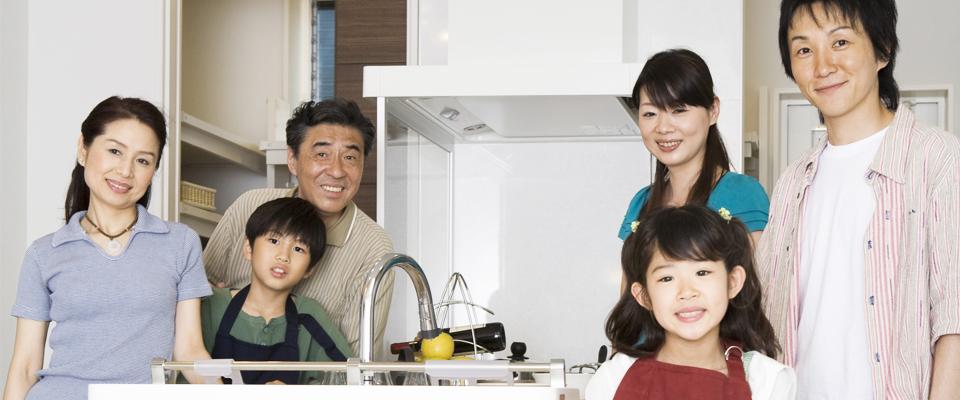 八戸市 ハウスクリーニング・定期清掃 ヤスダハウス