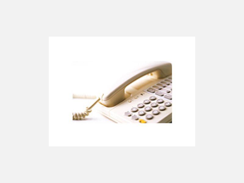 港区・表参道の弁護士事務所◆電話・メールでのご相談可能
