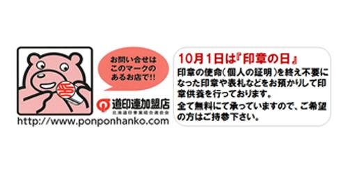 有限会社誠文堂ロゴ