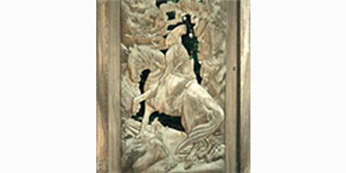大曽根八幡神社ロゴ