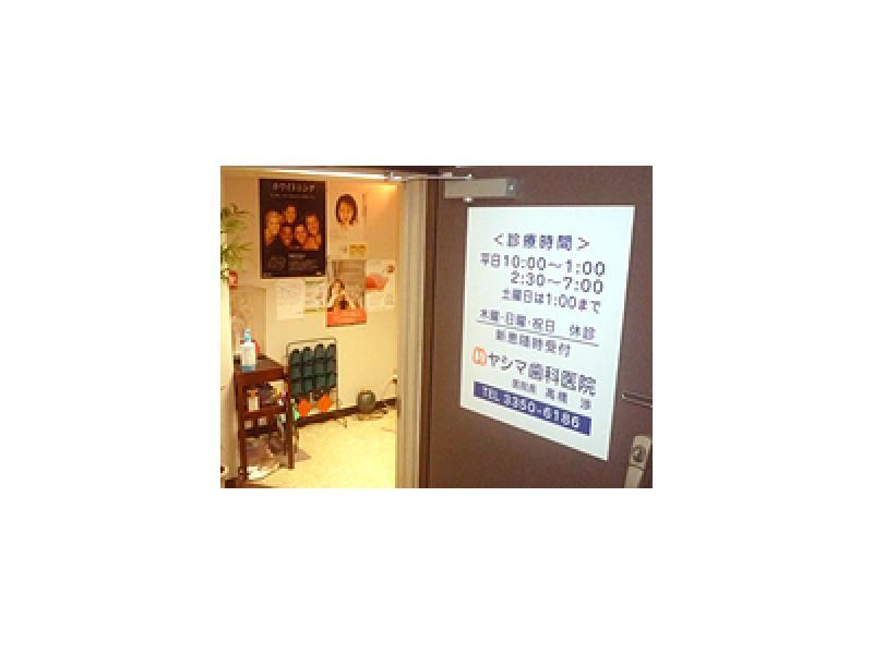 千駄ヶ谷・代々木駅
