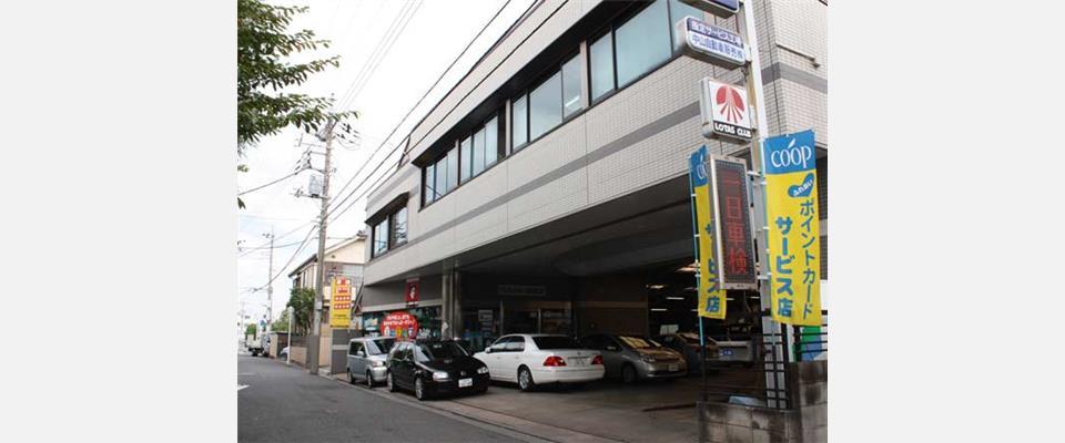川崎市中原区で自動車のあらゆるサービスを提供