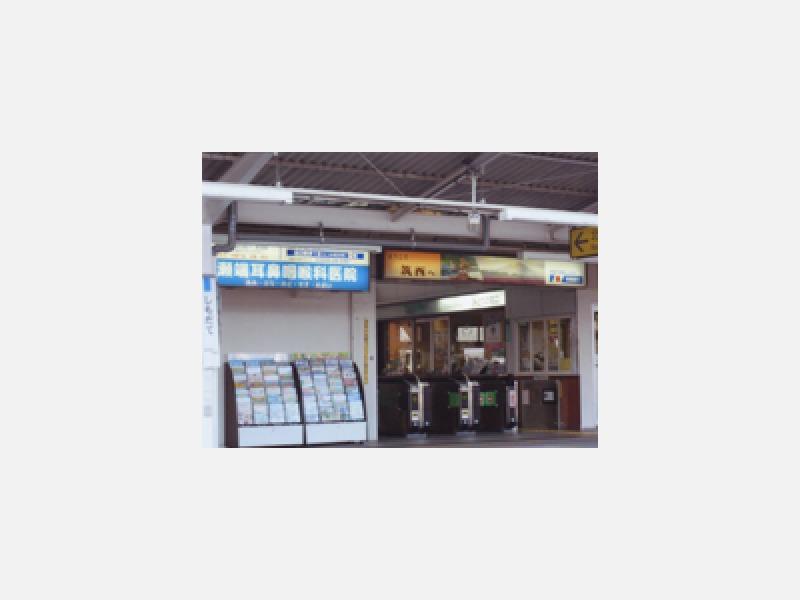 1・下館駅北口の改札を出て下さい。