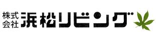株式会社浜松リビングロゴ