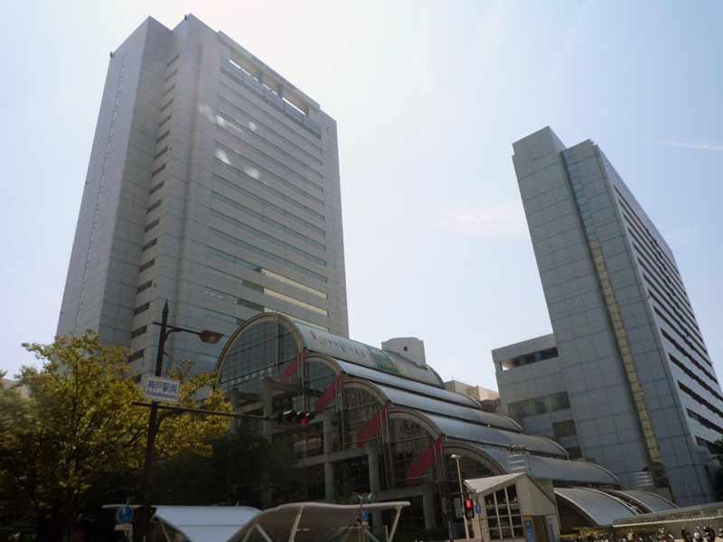神戸ハーバーランドセンタービル10階