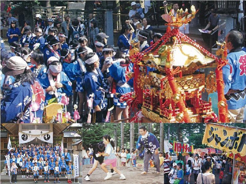大谷地神社例大祭