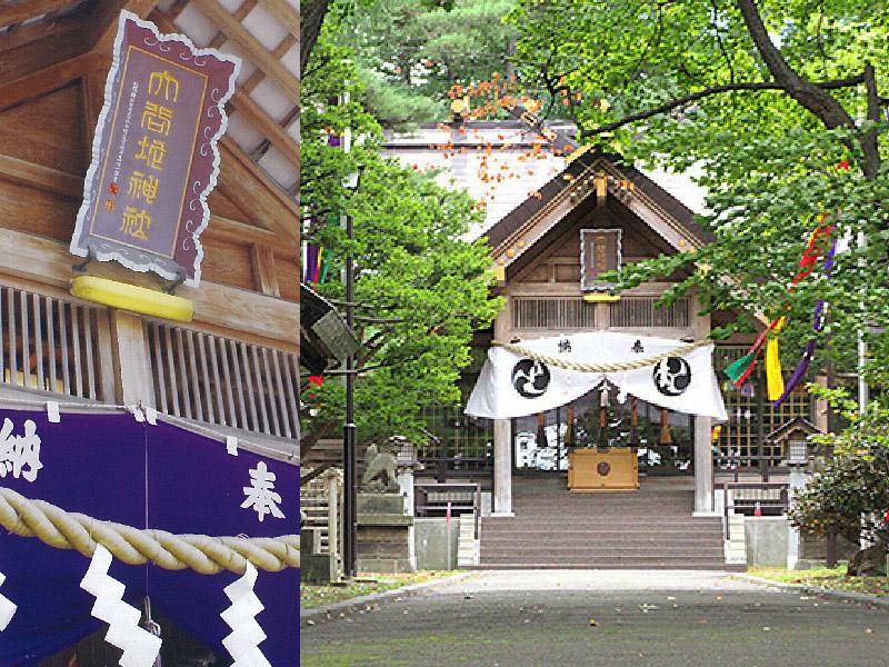 大谷地神社は、明治17年から札幌市厚別区大谷地に鎮座する由緒ある神社です