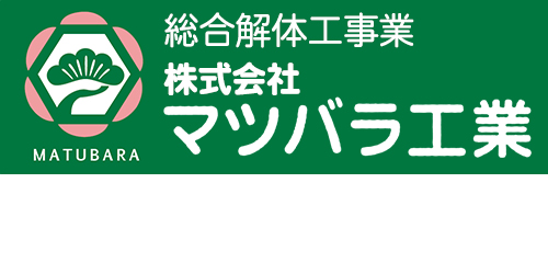 株式会社マツバラ工業ロゴ