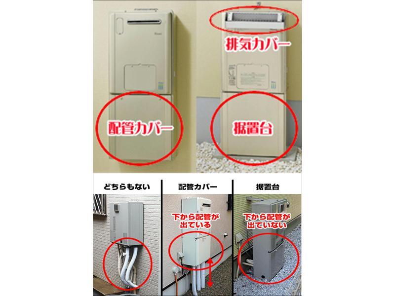 給湯器の設置工事もお気軽にご相談ください