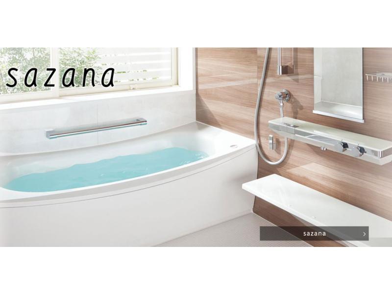 お風呂・バスルーム・トイレ洗面化粧台のリフォーム