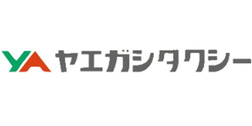 株式会社八重樫タクシーロゴ