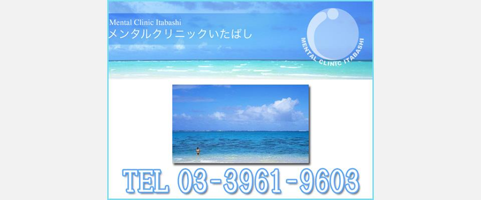 ◆JR埼京線板橋駅西口徒歩1分 ◆予約制です/お電