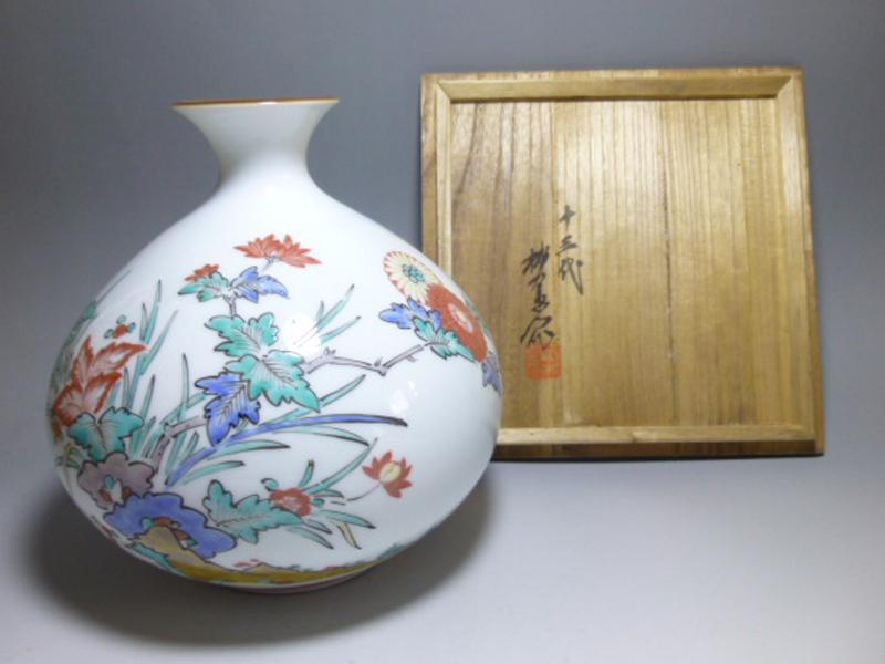 古美術品高価買入「宝山美術」